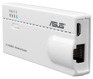 How to factory reset ASUS WL-330 - Default Login & Password